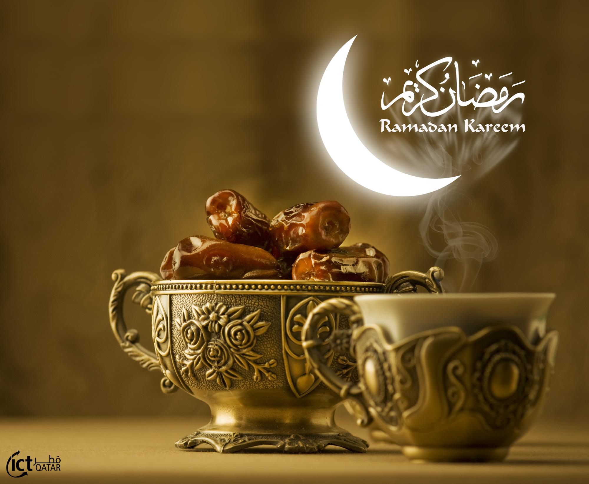 Dates Ramadan